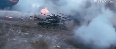 Military Ad China 2