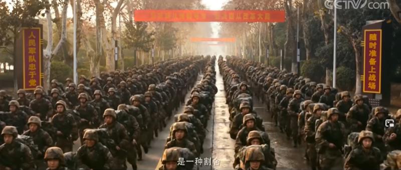 Military Ad China 1